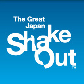 The Great Japan Shakeout